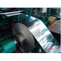 China 0.2mm Aluminium Foil For Pharmaceutical Packaging for sale