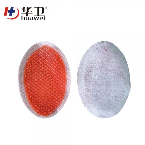 free sample gel eye pad