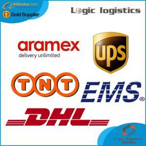 Best International FBA Freight Forwarder Door To Door Service Type With Insurance Policy wholesale