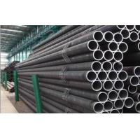 Best GB3027 Grade 20 Seamless Hollow Steel Pipe For Low Temperature Boiler wholesale