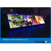 Quality P8 Multi Color LED Advertising Display , exterior led screen SMD3535 1 / 4 Scan wholesale
