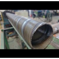 Best Spiral Welded Anodized Perforated Steel Pipe For Automotive Engineering wholesale