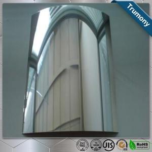 Best Customized Mirror Polished Aluminium Sheet , Mirror Finish Aluminium Sheet wholesale