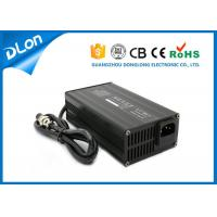 Buy cheap 24v 5a lead acid battery charger hp8204b for electric wheelchair from wholesalers