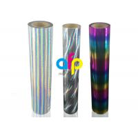 Best Strong Adhesion Laser Holographic Rainbow Hot Stamping Foil For the Fabrics wholesale