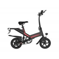 Buy cheap Large Scale Smart Folding Electric Bike High Speed Household 12 Inch Leisure from wholesalers