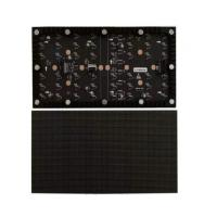 Buy cheap Durable Soft P5 Flexible LED Display Module / Full Color Led Module 320mmx1160mm from wholesalers