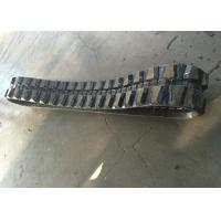 Buy cheap Rubber Replacement Kubota Excavator Tracks 260mm Width With Less Noise from wholesalers