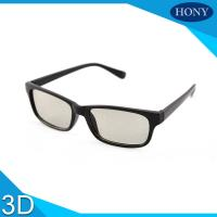 Quality 3D Glasses For Movies With ABS Frame Thicknes Lens 0.19mm-0.38mm wholesale