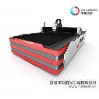 Best 500 Watt 700 Watt CNC Fiber Laser Cutting Machine ISO SGS Certification 3000 X 1500 mm wholesale