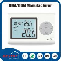 Buy cheap Floor Heating Color Touch Digital Room Wifi Programmable Thermostat from wholesalers
