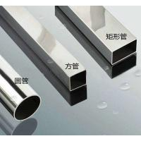 Best Shock Resistant Rectangular Steel Pipe Customizable For Construction / Furniture / Industry wholesale