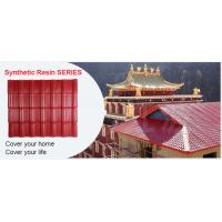 Best 2.3mm Thickness Synthetic Resin Roof Tile / Plastic Roofing Sheets wholesale
