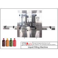 Best 100ml - 1L Rotary Liquid Filling Machine For Antifreeze Beverages / Motor Oil 3000 B/H wholesale