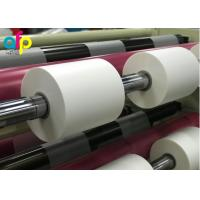 Cheap Premium Quality White BOPP Thermal Laminating Film with Strong Bonding Strength for sale