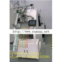 Best Simulation Floppy FloppyUSB for Hitachi medical equipment From Ruanqu.NET wholesale