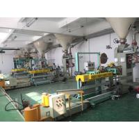 Best CE Approval China DCS-50F Powder Bagging Machine ,High Accuracy! wholesale