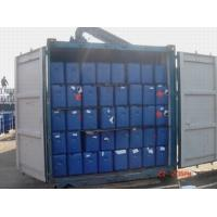 Buy cheap Acetic acid Glacial 99.5%/acetic acid from manufacturer for textile& leather from wholesalers