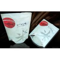 Best Side Seal Stand up Snack Plastic Bag Packaging with Zipper for Rice wholesale