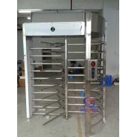 Buy cheap Indonesia Prison high full height turnstile barrier one track entrance from wholesalers
