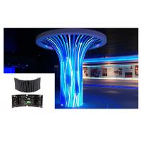 Buy cheap Twisted Installation Soft Led Curtain Video Wall IP43/IP54 1000 Nits Brightness from wholesalers