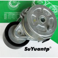 Best Auto Spare Parts Car Timing Belt Tensioner Pulley For PEUGEOT 9636782780 VKM33032 534011120 wholesale