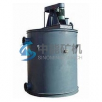 Mining Agitating Mineral Mixer Machine 24 Months Warranty for sale