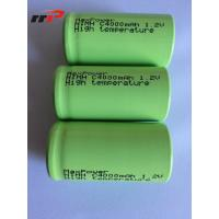Quality 1.2V C size 4000mAh Nimh Rechargeable Battery Pack UL CE KC IEC SGS TISI wholesale