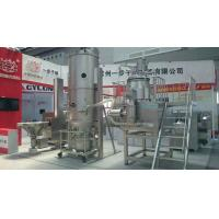 Best Industrial Food Production Machines For WDG Water Dispersible Granules wholesale