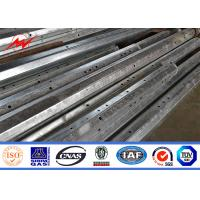 Buy cheap Transmission Line Low Voltage Metal Utility Poles In Philippines Areas from wholesalers
