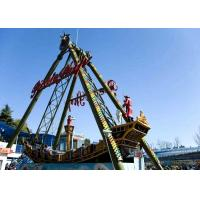 Best 40 Seats Pirate Ship Amusement Ride With Non Fading And Durable Painting wholesale
