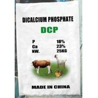 Dicalcium Phosphate DCP Feed Additive