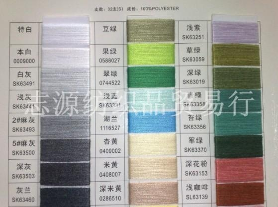 Cheap No dyed cotton for sale