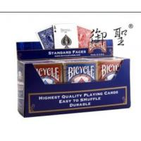 Best Classic Bicycle Poker No.:J017 wholesale