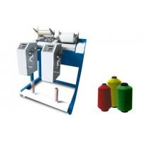 China Fabric Winder (cheese winder) TN-25 on sale
