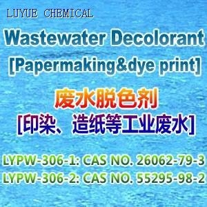 Cheap LYPW-306 Wastewater decolorant [papermaking&dye print] for sale