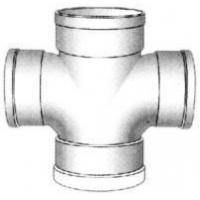 PVC-U Water Supply Pipe-002