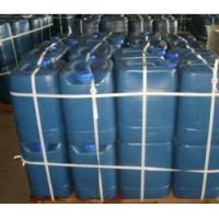 Best Glacial acetic acid wholesale