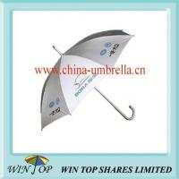 Best Car Advertising Straight Aluminum Umbrella wholesale
