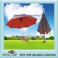 Best 2 Layers Auto Aluminum Ad Umbrella wholesale