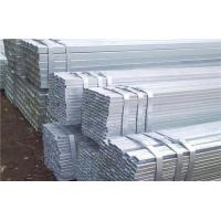 Quality 20*20 Square Steel Pipe wholesale