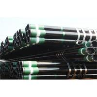 Quality Factory Directly Supply API Approved Carbon Steel SMLS Pipe Line/Steel Pipe For Oil Drilling wholesale
