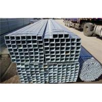 Quality 80*80 Hot-dipped Galvanized Square Pipe wholesale