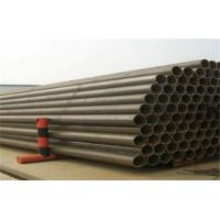 Quality Carbon Steel Pipe Without any coating wholesale