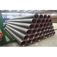 Quality ERW Steel Pipe With Beveled Ends wholesale