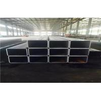 Quality Thin Wall Thickness Galvanized Rectangular Pipe wholesale