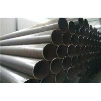 Quality Carbon Bared Steel Pipe wholesale