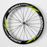China EN Standatd 50T-23mm Tubular Carbon Fiber Bicycle Wheels with 3k Glossy with Powerway hubs on sale