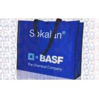 Best Promotional bags AD-4 wholesale