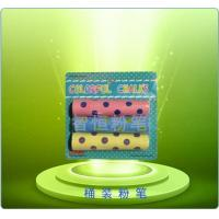 Best Process chalk Modelling of chalk wholesale